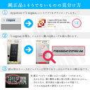 (DM)B15 【Apple 純正パーツ】【送料無料】iPhone5...