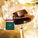 ロイズ 生チョコレート シャンパン (ピエールミニョン) ス...
