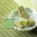 ロイズ 生チョコレート 抹茶 スイーツ お菓子 北海道 お土...