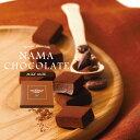 ロイズ 生チョコレート マイルドミルク...