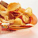 ロイズポテトチップチョコレートキャラメル