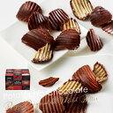 ロイズポテトチップチョコレートオリジナル&マイルドビター