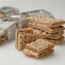 六花亭 霜だたみ(5個入り) パイ クッキー スイーツ お菓子 ギフト プレゼント お土産 北海道 チョコレート チョコ
