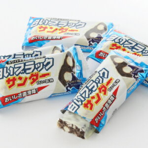 ブラックサンダー チョコレート スイーツ プレゼント