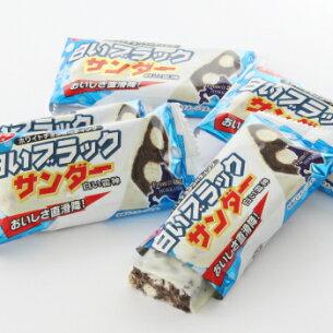 ポイント キャンペーン ブラックサンダー チョコレート スイーツ プレゼント