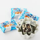 白いブラックサンダー[ミニサイズ]ホワイトデー ギフト プレゼントチョコ チョコレート クッキーお菓子 お土産 北海道ブラックサンダー