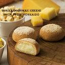 北の窯 北海道 ほっくチーズ 8個入り まんじゅう 餡子 チーズ 和菓子 お菓子 スイーツ