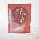 【札幌ラーメン すみれ】味噌味 (1食入り)北海道 お土産 北海道ラーメン 味噌ラーメン北海道限定 お取り寄せ