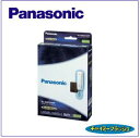 [card OK!] [postage distinction] 1-1 types of Panasonic (Panasonic) spiced tea me flash bulbs [VL-A167LAKP-W] [VLA167LAKPW] a vanity case type (power supply cord type, set article number) [sound door phone] [intercom] [2sp_120511_b]