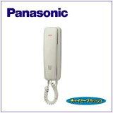 ☆【送料別】Panasonic(パナソニック)チャイミーフラッシュ1-1タイプ【VL-A467LAK-W】【VLA467LAKW】電源コード式:親機【音声ドアホン】【インターホン】【2sp_120511_b】