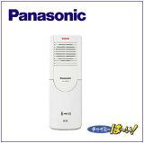 ☆【送料別】Panasonic(パナソニック)インターホン【VL-F411X-W】【VLF411XW】【2sp_120511_b】