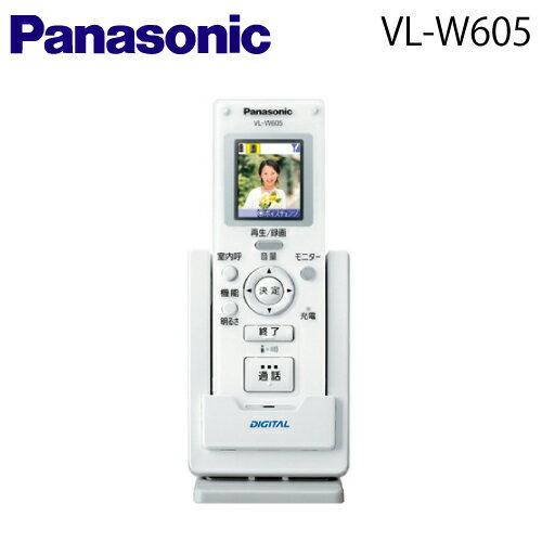 ☆【送料別】Panasonic(パナソニック)テレビドアホンワイヤレスモニター子機【VL-W605】【VLW605】【2sp_120511_b】