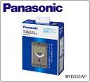Panasonic(パナソニック) 【WH5353AP】【1.5m】【ブラウン】電子EEスイッチ付フル設置防水コンセント