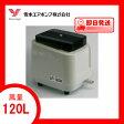 エアーポンプ LP−120H(S) 安永エアポンプ 浄化槽 ブロワー