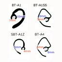 Bluetooth イヤホンマイク イヤーフック 耳かけ 3本セット 【バルク品】【BT-A1】【BT-A1SS】【BT-A4】【SBT-A1Z (BT-A6兼用)】(部品/Bluetooth/ブルートゥース/イヤホン/イヤー/フック/マイク)【あす楽対応】