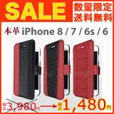 62%OFF【セール】iPhone7 iPhone6 iPhone6s 専用 本革 薄型 手帳型 ケース カードホルダー付き 本革 アイフォン7 アイフォン6 アイフォン6s かっこいい シンプル おしゃれ 男性 メンズ 数量限定【ゆうパケット送料無料】