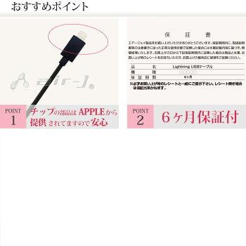 アップル認証取得iPhone6iPhone6PlusiPhone5/iPod/iPadminiLightning車載用DC充電器【DKJ-LP2】