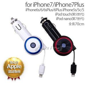 アップル ライトニング ケーブル アイフォン