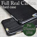 フル リアルカーボン 使用 iPhone6s Plus / iPhone6 Plus 専用 ハードコート ケース アイフォン6s プラス アイフォン6プラス 5.5 背面ケース カバー ジャケット real carbon カーボン ブラック 男性向け 高級 軽量 ギフト 光沢
