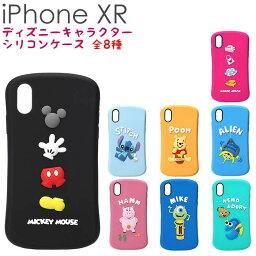 【メール便限定送料無料】ディズニー iPhoneXR <strong>シリコン</strong><strong>ケース</strong> Disney <strong>キャラクター</strong> ミッキー ミニー エイリアン プーさん ニモ Pixer ストラップホール <strong>シリコン</strong> iPhone<strong>ケース</strong> スマホ バックカバー かわいい キュート