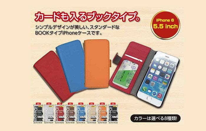 いちばん安いのを買いiphone 6s ケース ヴィヴィアン,ブルガリ  iphone 6s ケース
