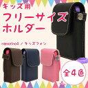 携帯電話 ケース ベルト クリップ フリーサイズ 携帯ケース...