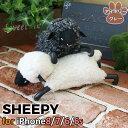 (ZOOPY)SHEEPY ヒツジのiPhoneケース iPhone8 iPhone7 iPhone6 iPhone6s 羊 ぬいぐるみ スマホケース