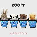 【ポイント10倍】iPhone7 iPhone6s iPhone6 ぬいぐるみ ケース ZOOPY カバー うさぎ うま ぱんだ くま ウサギ ウマ パンダ クマ SIMASIMA アイフォン6 【iphone6ケース】 アイフォン6s アイフォン6 アイフォン7