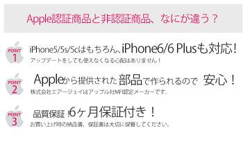 ���åץ�ǧ�ڼ���iPhone6iPhone6PlusiPhone5/iPod/iPadminiLightning�ֺ���DC���Ŵ��DKJ-LP2��