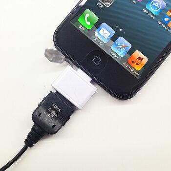 iPhone5�б�docomoFOMA/SoftBabk3G�Ѵ������ץ�����AD-F��