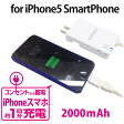 MicroUSB,iPhone5 AC  QX-051-AD-M-SET    kobo Touch iPhone5