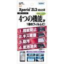 au Xperia(TM) ZL2 SOL25専用 AFP-SOL25 (フィルム/スマートフォン/スマホ/スマフォ/アクセサリー/保護フィルム)