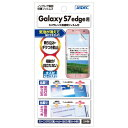 docomo Galaxy S7 edge SC-02H / au SCV33 専用ノングレア液晶保...