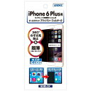 iPhone6s Plus / iPhone6 Plus 専用 覗き見防止 フィルム オールラウンド プライバシーフィルター2(アイフォン6プラス/アイフォン6sプラス/スマホ/スマフォ/液晶保護フィルム)