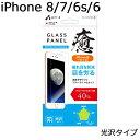 メール便iPhone8 iPhone7