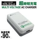 スマホ 充電器 コンセント タブレット&スマホAC 充電器 AC CHARGER 【AKJ-QJUP】(高速充電/家庭コンセントから充電/スマートフォン/スマホ/USB/MicroUSB/アイパッド/タブレット/あす楽)