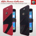 アルファロメオ・公式ライセンス品 iPhone6plus 6sPlusケース 手帳型 【 4Cを連想させる大胆なデザインのアイフォン6プラスケース ソフトレザー カバー ブックタイプ ブラック レッド メンズ ブランド シンプル 6Plus 黒 赤 かっこいい おしゃれ 】送料無料 あす楽