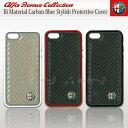 iPhone5s iPhone5 カーボン調 ハード ケース アルファロメオ・公式ライセンス品 [Alfa Romeo Material (PC and TPU) Carbon fiber Stylish Protective Cover] アイフォン5sケース 【AR-TPUPCIP5-AR-D3】【送料無料】【あす楽対応】