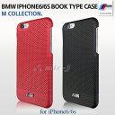 ショッピングビジネスバック BMW・公式ライセンス品 iPhone6s iPhone6 アイフォン6 ハードケース バックカバー 【 単色カラーがシンプルで かっこいい アイフォン6 iPhone6sケース PUレザー iPhoneケース ブランド アイホン メンズ シンプル ビジネス 】 [M Collection] [Adrenaline-Embossed Lines]