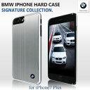 BMW 公式ライセンス品 iPhone7Plus iPhone6Plus iPhone6sPlus ケース ハードケース 【 iPhone7Plusケース アイフォン7プラス バックカバー アルミ iPhoneケース アイフォン 6sプラス 6プラス かっこいい メンズ シンプル ビジネス】