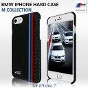 BMW・公式ライセンス品 iPhone7 専用 カーボン調 ハード ケース[M Collection] [Hard case - Carbon Effect - Black for iPhone7] アイフォン7【送料無料】【あす楽対応】