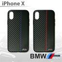 BMW・公式ライセンス品 iPhoneX ケース 【カーボン...
