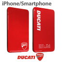DUCATI 公式ライセンス品 モバイルバッテリー 4800...