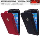 iPhone6s iPhone6 �ܳ� �ե�å� ������ �ij� �ե��顼�ꡦ��饤������ �쥶�� [THE F12 BERLINETTA COLLECTION ] [F12 Genuine Leather Flap Case] FEF12FLP6 ��F12�٥��ͥå��� �����ե���6s 6 4.7inch �ڤ������б���