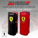フェラーリ ライセンス リチウム バッテリー ケーブル