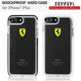 フェラーリ・公式ライセンス品 iPhone7 Plus 衝撃吸収クリア ハード ケース [Shockproof Hard Case] アイフォン7 プラス