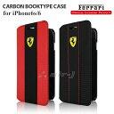 フェラーリ・公式ライセンス品 iPhone6 iPhone6s 専用 カーボン調 手帳型ケース [Ferrari Carbon PU Leather Booktype Case for iPhone6/6s] アイフォン6s アイフォン6 ブックタイプ ケース カバー 【あす楽対応】【送料無料】