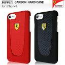 フェラーリ・公式ライセンス品 iPhone7 専用 カーボン調 ハードケース [Ferrari Carbon PU Leather Hard Case for iPhone7] アイフォン7 ケース カバー ジャケット ブラック 【あす楽対応】【送料無料】