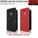 フェラーリ・公式ライセンス品 iPhone5 iPhone5s iPhoneSE 本革 手帳型 ケース [488 Real Leather Booktype Case for iPhone5/5s/SE] ブックタイプ アイフォン5 アイフォン5s アイフォンSE【あす楽対応】【送料無料】