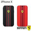 フェラーリ・公式ライセンス品 iPhoneXSケース アイフ...